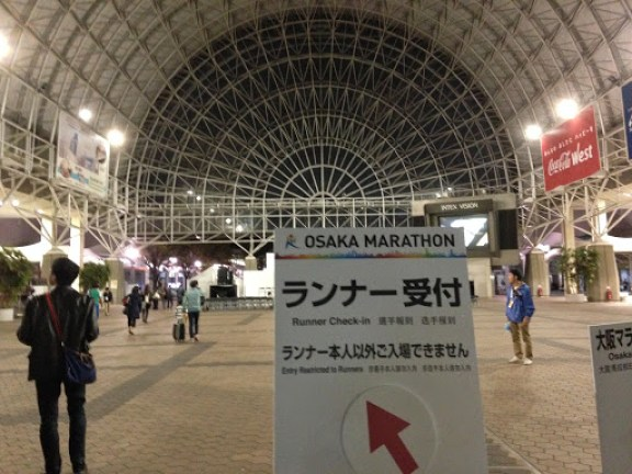 2014_10_27_17_15.jpg