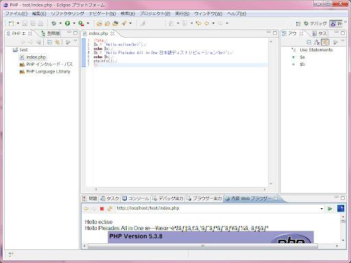 PHP - testindex.php - Eclipse プラットフォーム 20120405 223628.jpg