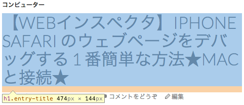スクリーンショット 2014-01-15 0.11.15.png