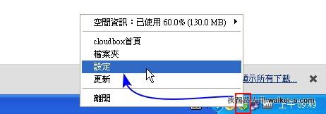 cloudbox16.jpg