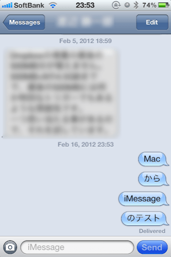 120217_messages05.PNG