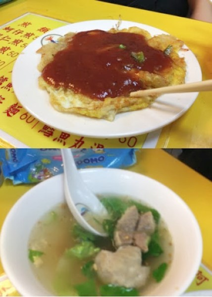 Shilin food