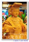 【台灣檜木天上聖母】一尺三媽祖娘娘~嚴選實木精雕~神明佛像木雕藝術