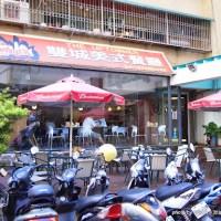 【食記】台中The Uptowner Taichung 雙城美式餐廳@西區廣三SOGO捷運BRT科博館 : 台中最強早午餐?口感紮實夠份量,漢堡薯餅與蛋捲都不錯吃呢!