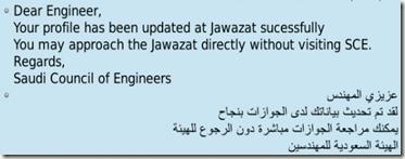 Saudi Council Of Engineers Id Card