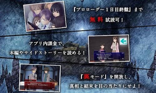 ADV トガビトノセンリツ(体験版) - KEMCO screenshot 2