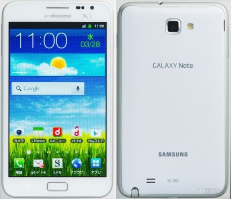 docomoのGalaxy Note SC-05Dが正...