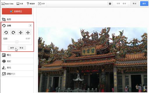 google+14.jpg