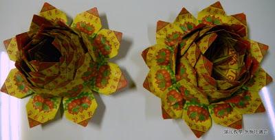 摺蓮花紙種類| - 愛淘生活
