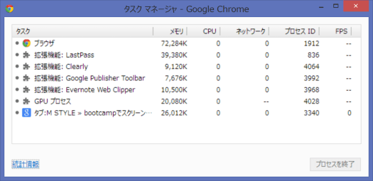 chrome_tm.png