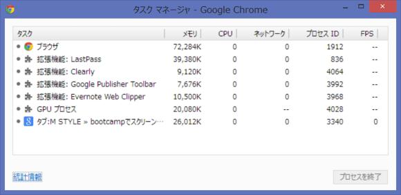chrome_tm.png