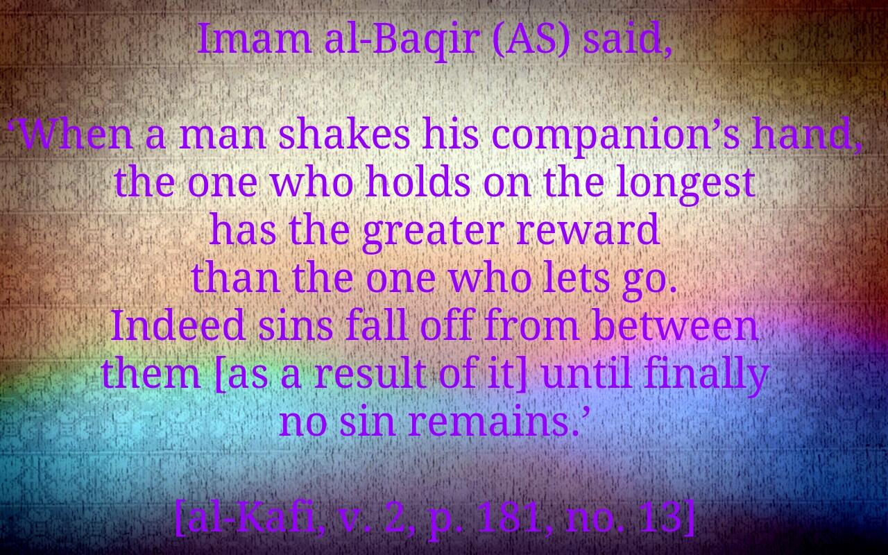Image result for imam baqir