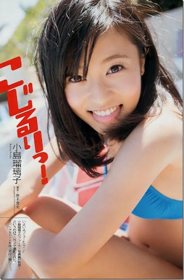 Kojima_Ruriko_Weekly_Playboy_Magazine_gravure_02