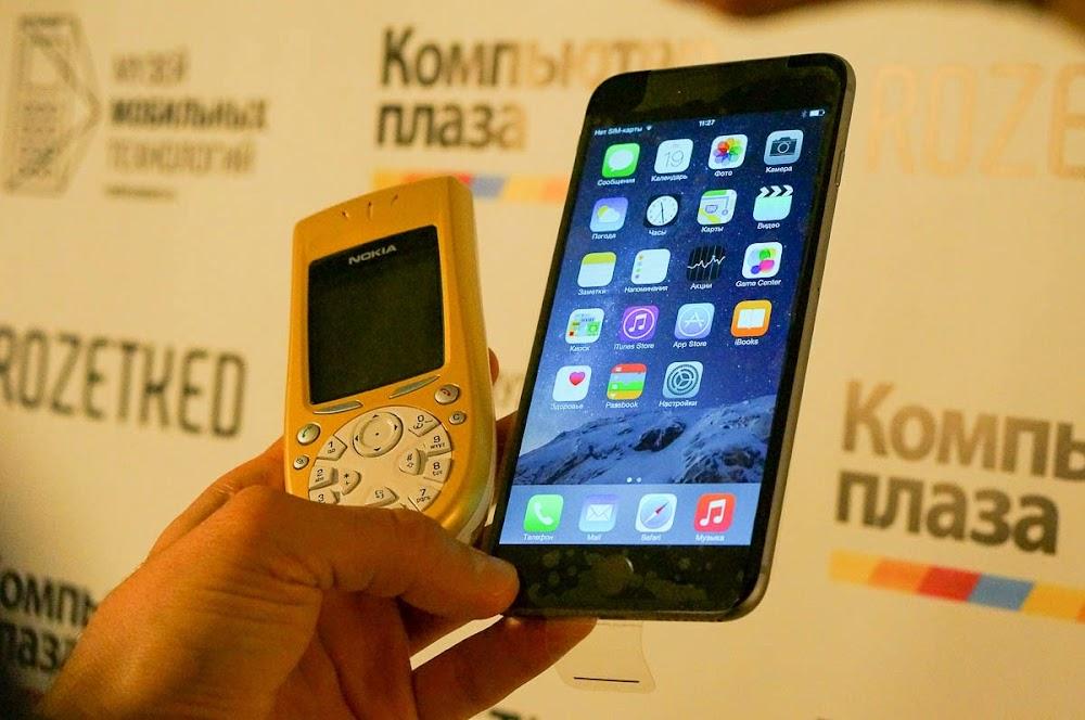 iPhone 6 event Russia-55.jpg