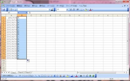 Microsoft Excel - Book1 20120409 214236.jpg