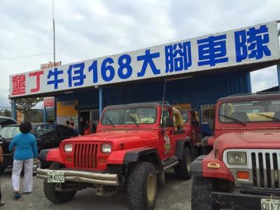 IMG 5324