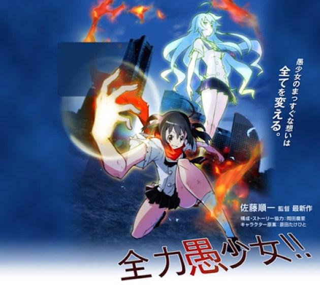 Zetsumetsu Kigu Shoujo Amazing Twins