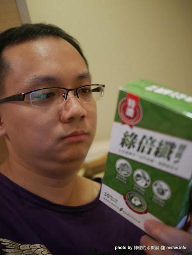 【食記】限定版Lamour 系列商品:綠倍纖膠囊@兒茶素增量10%的威力加強版! 廣告 新聞與政治 試吃試用業配文 開箱