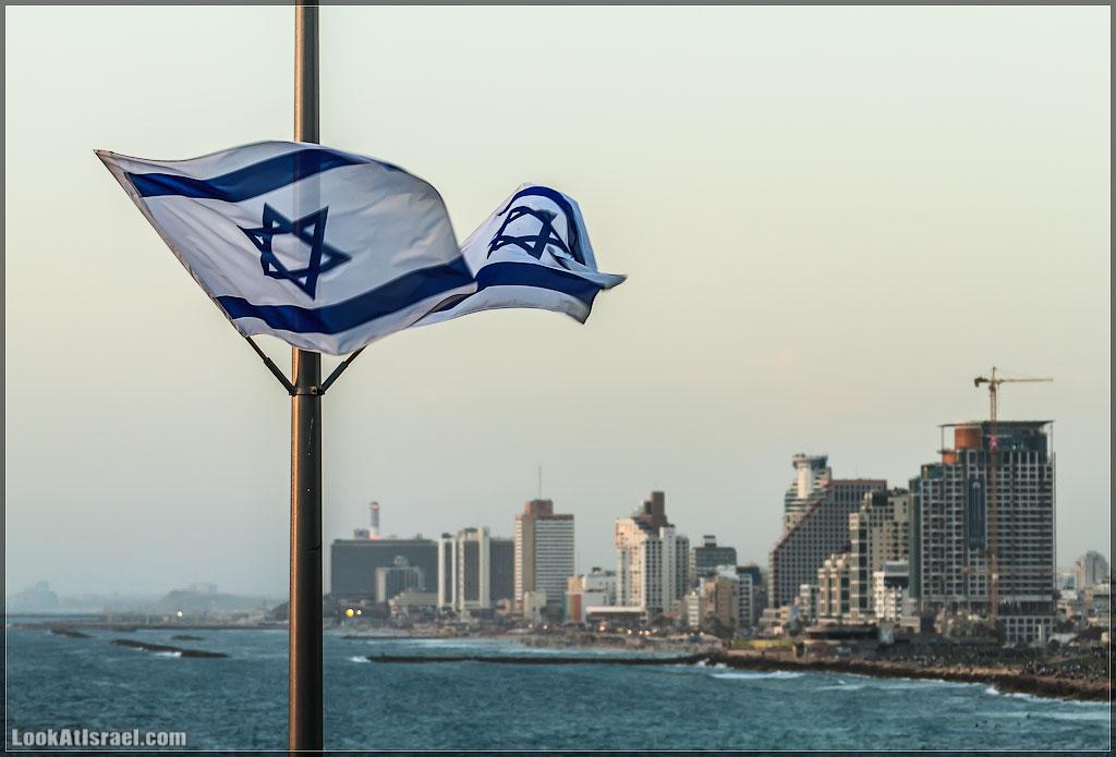 Флаг Государства Израиль | State of Israel flag | דגל מדינת ישראל | LookAtIsrael.com - Фото путешествия по Израилю и не только...