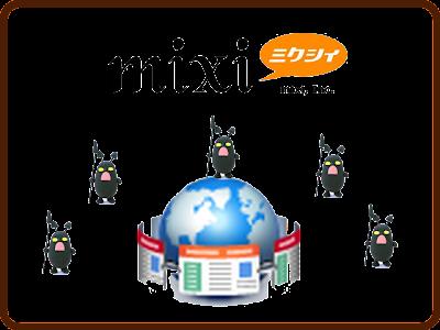 mixi_20140618_200.png