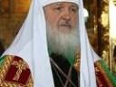 Цитата про истоки богатства РПЦ