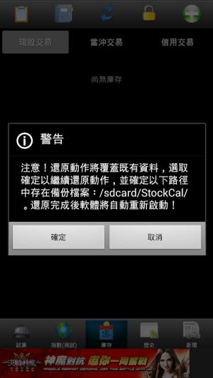 Screenshot_2015-02-06-18-09-43.png