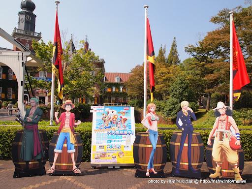 【景點】【柯南旅行團】日本九州HUIS TEN BOSCH 豪斯登堡ONE PIECE海賊王新世界主題園區三日紀行:泰迪熊博物館篇 Day1/Part3 Anime & Comic & Game 九州 佐世保 區域 旅行 日本(Japan) 景點 海賊王