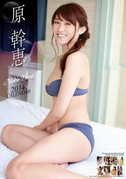 Hara_Mikie_calendar-2014_gravure_01