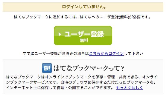 スクリーンショット 2013-12-10 0.08.27.png