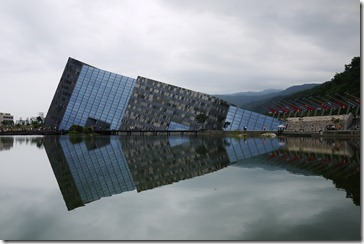 2011-11-26 019
