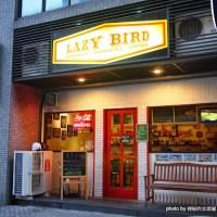 【食記】桃園Lazy Bird雷利彼得美式餐廳.早午餐&漢堡&飲品@中壢 : 便宜美味的懶鳥早午餐蛋捲