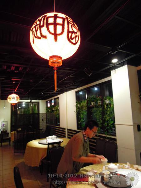 新竹美食, 上海料理, 御申園, 家庭聚餐, 家聚, 新竹餐廳DSCN1841