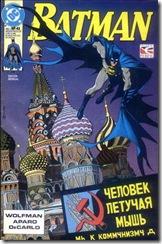 P00043 - Batman #43