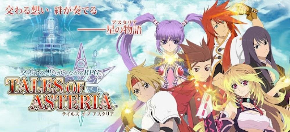 Tales-of-Aseteria-Ann