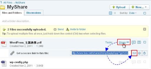 boxnet13.jpg