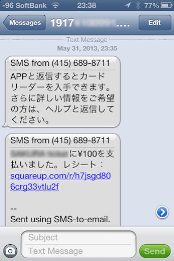 130531_10_receipt.png