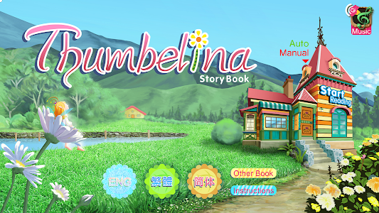 Thumbelina Kids StoryBook screenshot 0