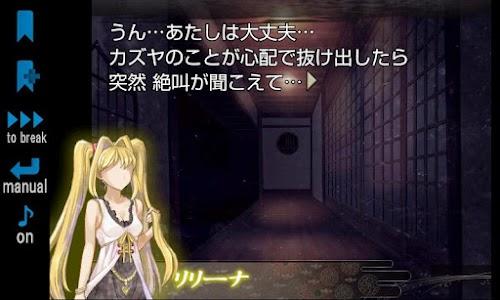 邪鬼の饗宴 screenshot 2