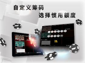 Esball Casino - screenshot thumbnail 06