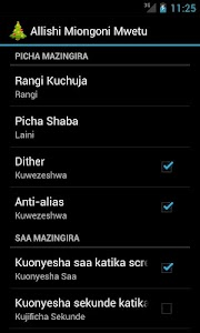 Allishi Miongoni Mwetu screenshot 5