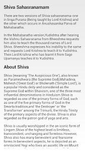 Shiva Sahasranamam screenshot 1