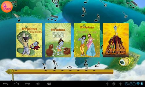 Krishna Movies screenshot 16