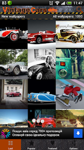 Wallpapers Vintage Cars screenshot 1