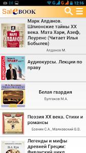 Аудиокниги - SaleBook screenshot 1