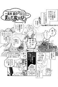 コミックラウド Vol.1 No.3 お試し版 screenshot 1