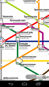 Moscow Subway Map screenshot 1