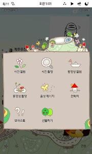 명탐정 청춘 카카오톡 테마 screenshot 4