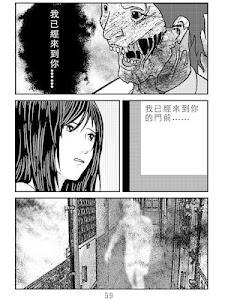 索命筆仙 screenshot 3