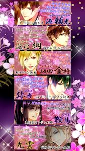 平安★あやかし御伽草子 screenshot 1