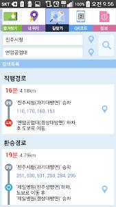 진주버스정보 screenshot 6
